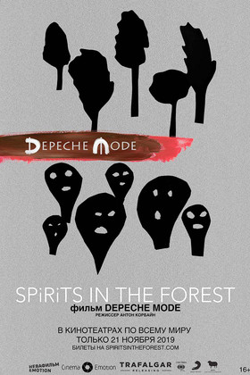 Фильм-концерт «Depeche Mode: Spirits in the Forest» (16+)
