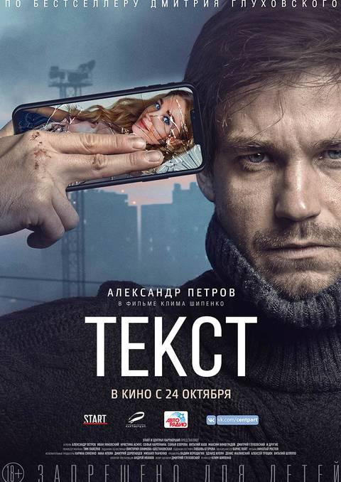 киноцентр киномакс г томск мобильная версия