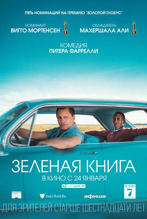 Кино мегаполис томск афиша цена билета в малый театр в москве